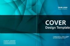 蓝色通用大气高档画册封面设计