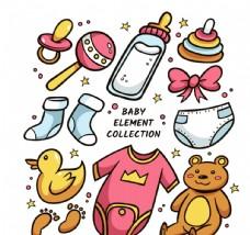 11款卡通婴儿用品矢量素材