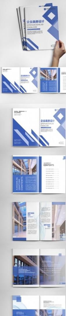 加盟画册设计