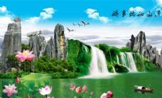 自然景观电视背景墙