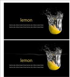 檸檬高級網頁移動端海報