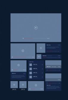 手机APP移动端UI界面设计模