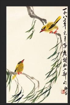 两个黄鹂鸣翠柳