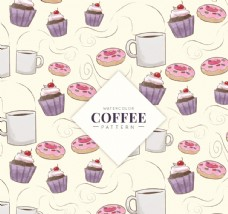 清新彩绘咖啡元素无缝背景矢量图