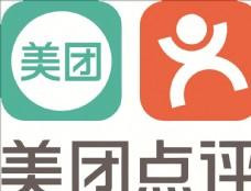 美团 大众点评logo
