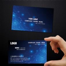 蓝色科技IT名片设计
