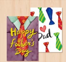 彩绘领带父亲节祝福卡