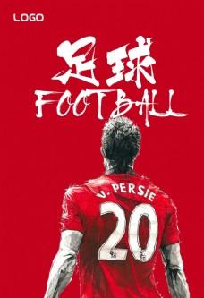 红色足球海报