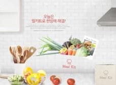 美食海报 食物素材 食物广告
