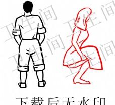 卫生间 洗手间 标识 标志
