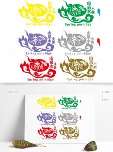 山泉水小粥logo设计