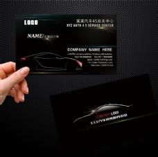 黑色高档汽车4S店名片