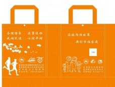 健康环保袋