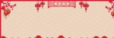 古风背景banner