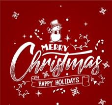 创意白色圣诞节祝福语
