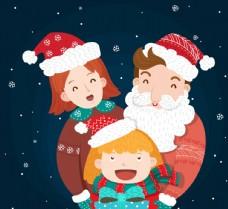 可爱圣诞三口之家