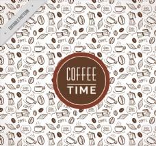 手绘咖啡元素无缝背景