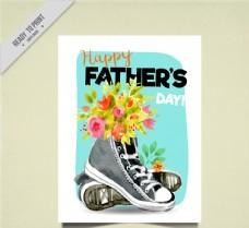 彩绘帆布鞋花卉父亲节贺卡