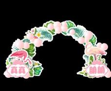 宝宝宴  拱门
