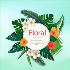 夏日海报素材矢量热带植物