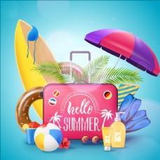 夏季鲜艳旅游主题海报素材