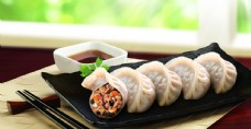 猪肉三鲜饺