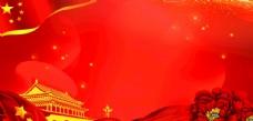 党建背景 红色背景