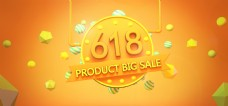 618促销商品降价C4D宣传背景