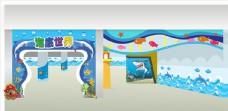 海底世界 鲨鱼 海洋 3D设计