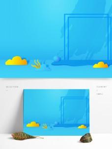 蓝色背景图电商背景图