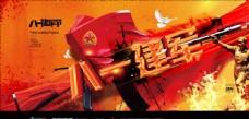 簡約大氣黨建風八一建軍節宣傳展