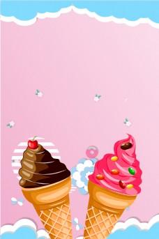 夏季爱上冰淇淋海报