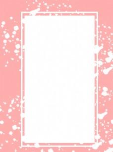 粉红色底图