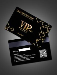 高档VIP卡贵宾卡黑卡会员卡