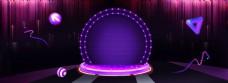 紫色科技618数码促销banner