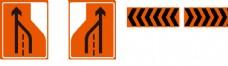 车道向左右减少  左右导向