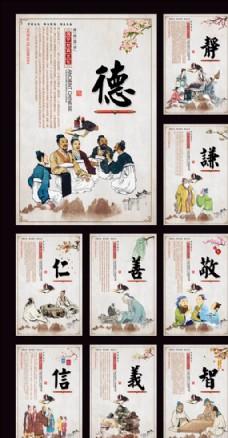 国学汉字文化精细分层设计