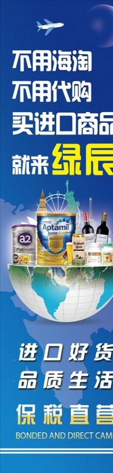 进口商品 进口 食品 零食 海