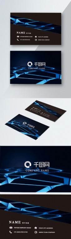 可商用蓝色科技风简约线条矢量商务名片
