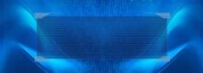 蓝色商务科技banner