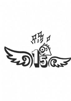 潮元素 15翅膀