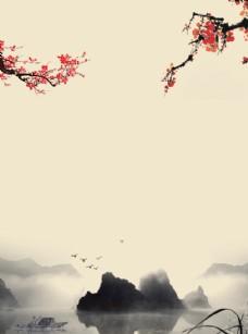 中國風山脈