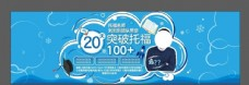 语言培训网站banner头图