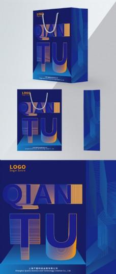 企业产品蓝色手提袋包装