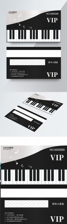 黑色简约钢琴VIP会员卡卡