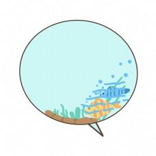 小鱼边框插画