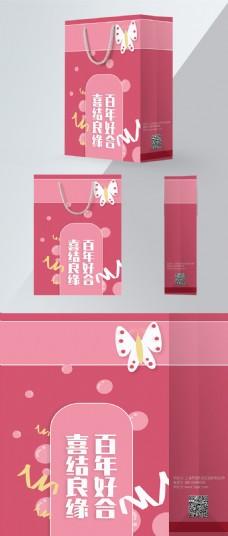 红粉色婚庆手提袋包装
