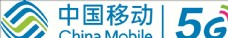 中国移动logo5g广告