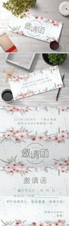 欧式古典温馨婚礼邀请函