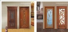 实木复合烤漆门图册